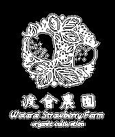 Watarai Farm